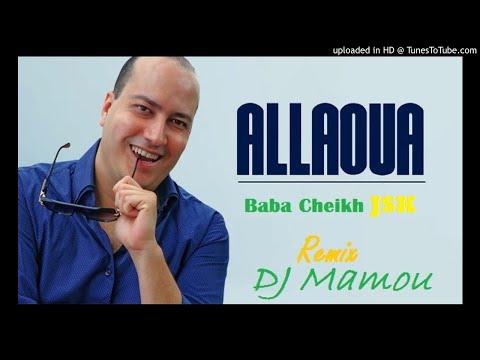 MOHAMED ALLAOUA 2013 TÉLÉCHARGER GRATUIT MP3