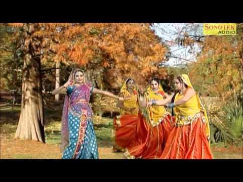Bansi Barsane Se Laye Dungi 06 Rakesh Kala, Anuja Sonotek