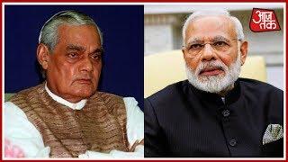 Atal Bihari Vajpayee Health Update: PM Modi, Amit Shah And Sumitra Mahajan Present At AIIMS