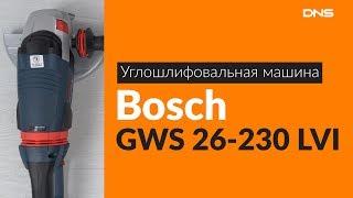 Розпакування кутошліфувальною машини Bosch GWS 26-230 LVI / Unboxing Bosch GWS 26-230 LVI