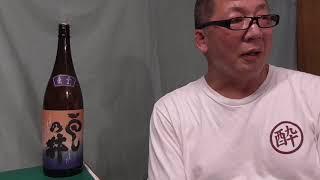 福井の酒雲の井東雲飲みながら発見エリック・クラプトンのドラマーの椅子に背もたれが
