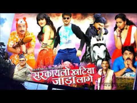 Sarka Liyo Khatiya Jada lagay Movie Song- PAWAR KE TAWAR bhojpuri song | Arvind Akela Kalu --- ARF