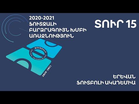 2020-2021թթ. Ֆուտզալի Բարձրագույն խմբի առաջնություն. 15-րդ տուր