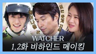「WATCHER」メイキング映像…