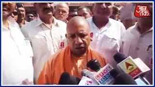 Shatak AajTak | Unnao Rape Case: Yogi Adityanath Says Zero Tolerance Against Criminals