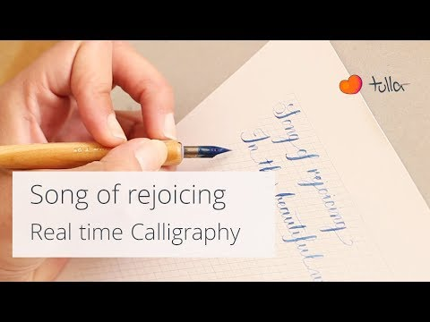 Writing a poem in calligraphy (Real time)