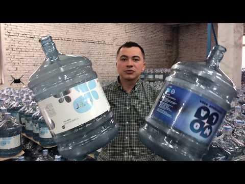 Как получить воду за час в Москве?