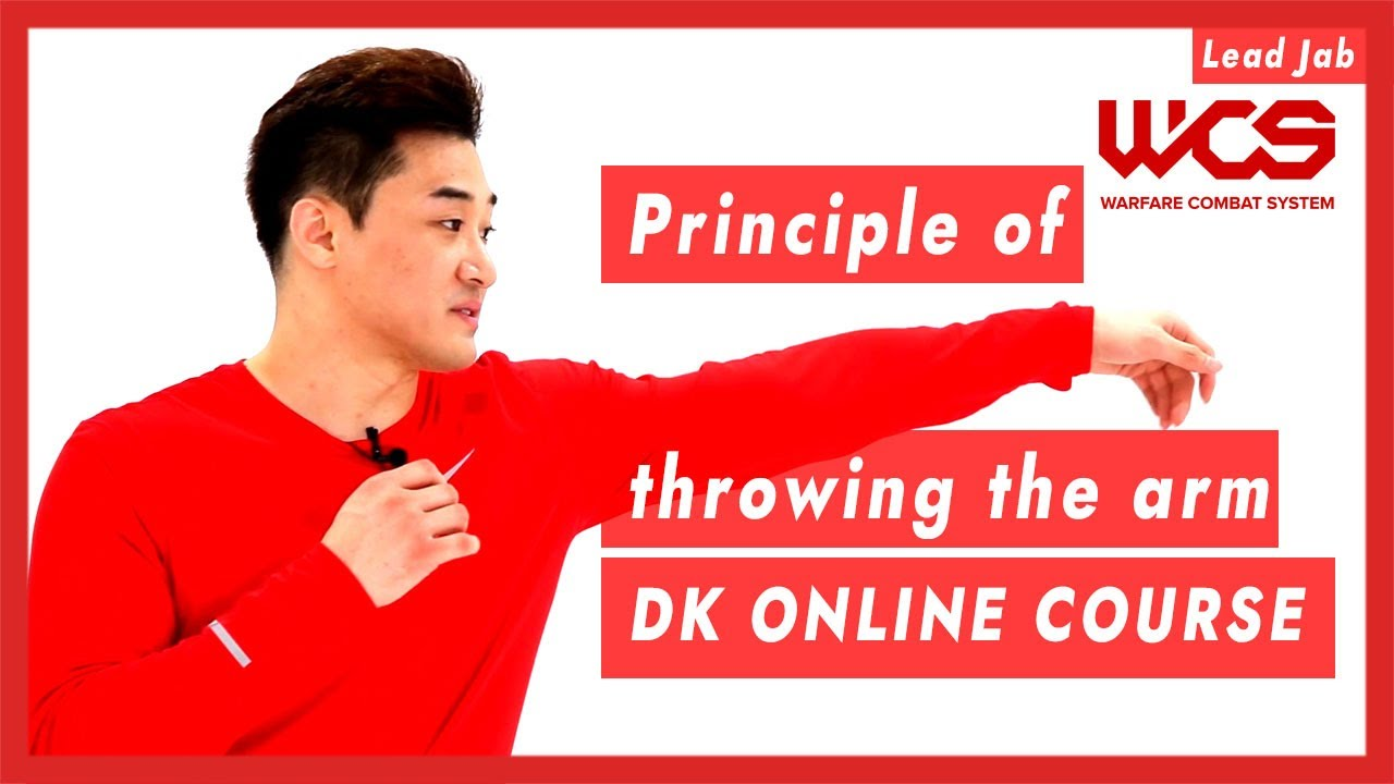 Principle of throwing the arm - DK Online Course | DK Yoo