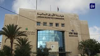 51.1 % نسبة ملكية المستثمرين الأجانب في بورصة عمان لنهاية حزيران - (3-7-2019)