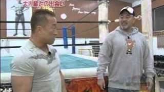 ~武藤敬司選手 懐かしの新日本道場訪問 山本小鉄さんとの対話~