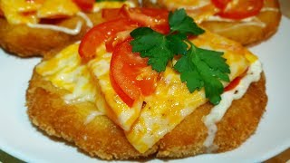 Котлета 'Маэстро ' Цыганка готовит. Gipsy cuisine.