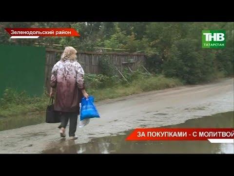 Экстрим для жителей поселка Васильево 2017 !!!