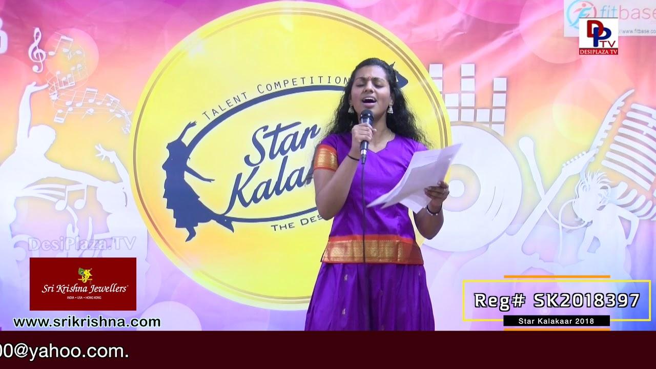 Participant Reg# SK2018-397 Performance - 1st Round - US Star Kalakaar 2018 || DesiplazaTV