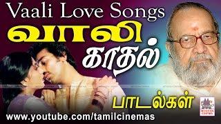 Vaali Love Songs | கவிஞர் வாலியின் எண்ணத்தில் மலர்ந்த காலத்தால் அழியாத காதல் பாடல்கள்