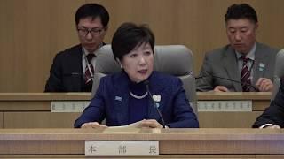 第3回新型コロナウイルス感染症対策本部会議(令和2年2月3日開催)