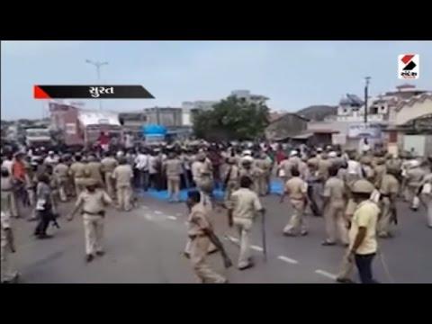 Highway Blocked By People In Surat || Sandesh News