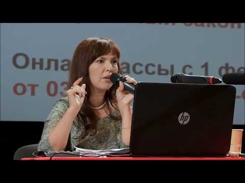 Эльвира Митюкова: Ответственность за налоговые правонарушения