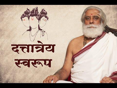 Dattatreya Swaroop (दत्तात्रेय स्वरूप) - Pravachan by Sri Dnyanraj Manik Prabhu Maharaj - Maniknagar