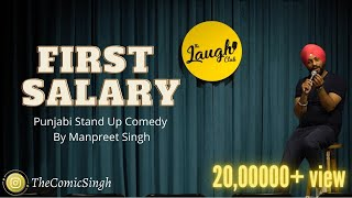 First Salary & Vaishno Devi Trip | Standup Comedy By Manpreet Singh