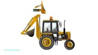 Собираем  трактор. Мультфильм про Желтый трактор.