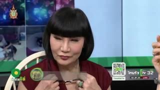 อั้ม Unfollow เพื่อนดารา   04-07-59   ข่าวใส่ไข่   ThairathTV