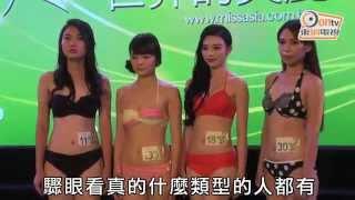 亞姐深圳站海選 「巨版肥苟」突「圍」而出
