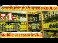 Mobile accessories manufacturer | Mobile accessories wholesale market delhi all item accessories.
