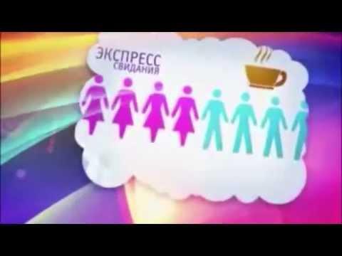 знакомства в южно сахалинске