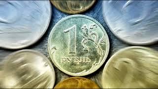 Рубль преодолел психологическую планку в 64 к доллару США