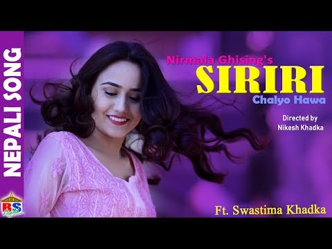 Siriri Chalyo Hawa by Nirmala Ghising | New Nepali Song-2018 | Ft. Swastima Khadka