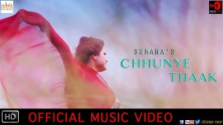 CHHUNYE THAAK | OFFICIAL MUSIC VIDEO | SUMANA | SOUND TRIP | COZMIK HERMONY