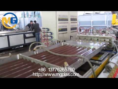 PE WPC Roof Tile Extrusion Line/wood Plastic Composite Tile Production Line/wpc Tile Machine