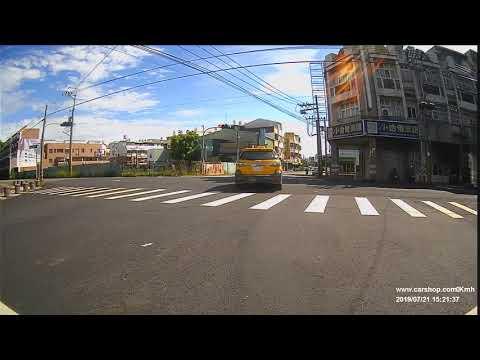 計程車闖紅燈被警察追上攔下 車牌刷白102-J5