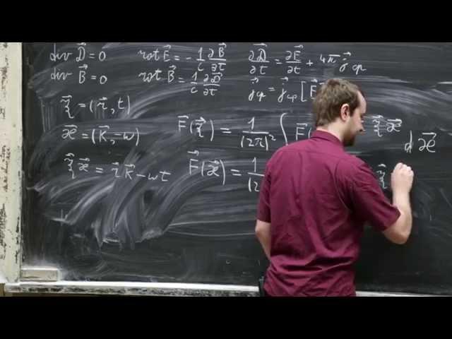 Нелинейные процессы в физике сплошных сред. Лекция 1