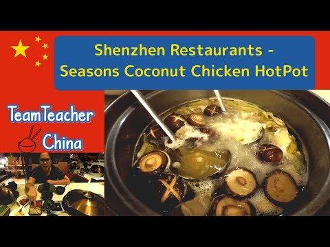 SHENZHEN RESTAURANT: Season Coconut Chicken in Futian (CBD) 福田区