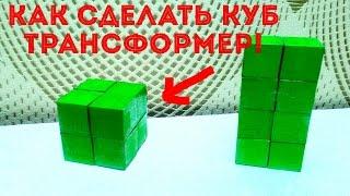 видео Как сделать игрушку из бумаги