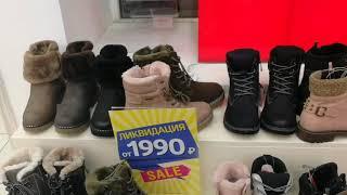 Обзор на магазин #обуви и #одежда