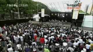 SKE48  team KⅡ ライブ   強き者よ 原田桜怜 動画 18