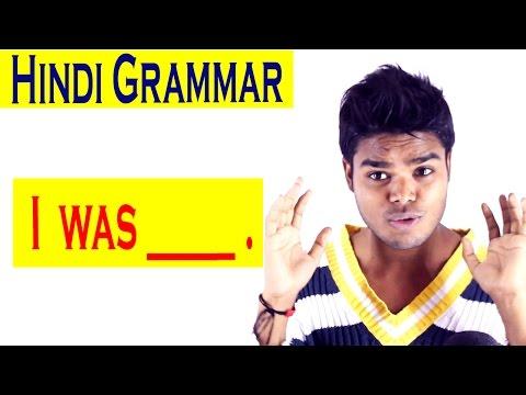 "HINDI GRAMMAR LESSON - ""I was _____ ."""