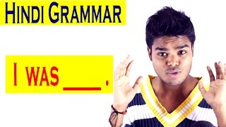 "HINDI GRAMMAR LESSON - ""I was _____ ."""
