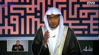 الجمع بين حديثي أن النساء أكثر أهل الجنة وأكثر أهل النار - الشيخ صالح المغامسي
