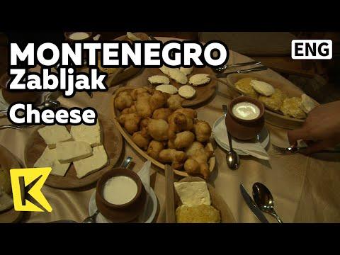 【K】Montenegro Travel-Zabljak[몬테네그로 여행-자블라크]치즈와 즐기는 전통 음식/Cheese/Food/Restaurant/Yogurt