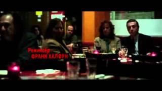 Маньяк (2012, трейлер)