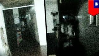 Тайваньский дом с привидениями