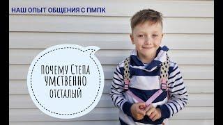 кто делает ребенка умственно отсталым?
