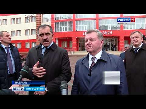 Двери для первых учащихся открыла новая школа в Назрани