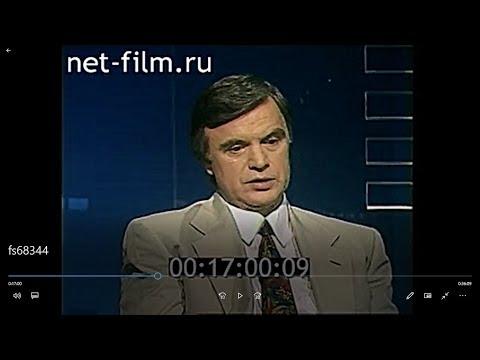 Руслан Хасбулатов  говорит о своей роли в событиях октября 1993 года, разногласиях с Ельциным.