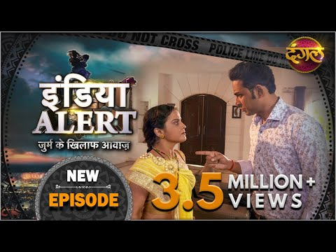 India Alert | New Episode 358 | Jhagdalu Biwi ( झगड़ालू बीवी ) | Dangal TV Channel