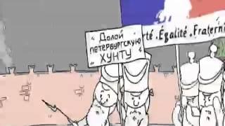 Общественно политический  мультяшка  про Украину от Ирены Карпы