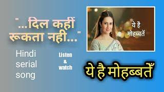 Dil Kahi rukta Nahin | Ye Hai Mohabbatein TV serial song | Star Plus